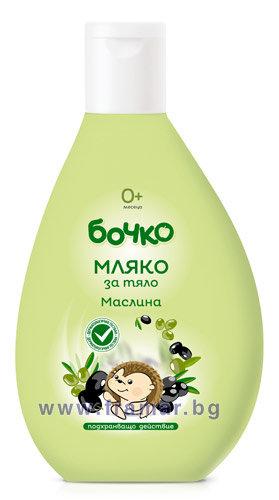 Бочко Бебешко мляко за тяло с Маслина 200 мл. 915